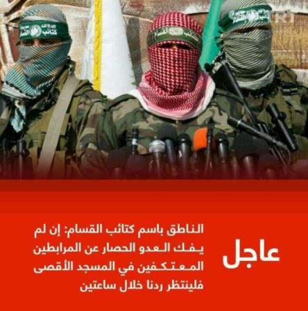 Sosok Pimpinan Sayap Militer Hamas Abu Obeidah
