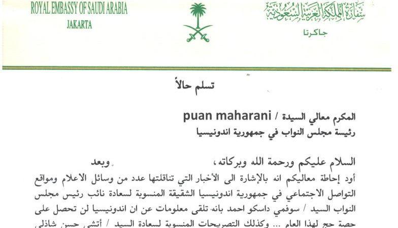 Bantahan Pihak Arab Saudi,  Terkait Kuota Haji Indonesia Tahun 2021